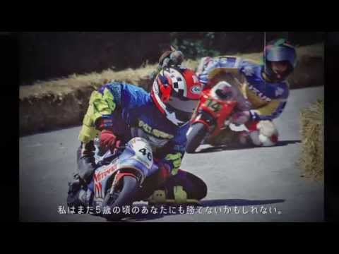 """YMVSV's MotoBot challenges Valentino Rossi, """"The Doctor"""" –Full Clip"""