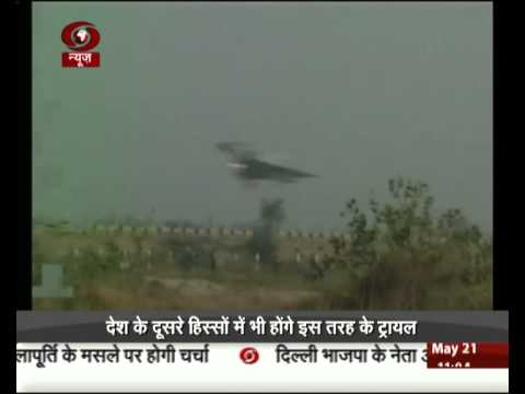 IAF's Mirage 2000 successfully lands on Yamuna Expressway