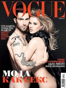 1318597921_adam-levine-article