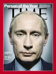 Putin 2007