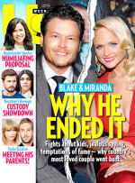 1437509952_blake-shelton-miranda-lambert-split-us-weekly-cover-467