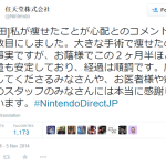 Iwata's reassures public